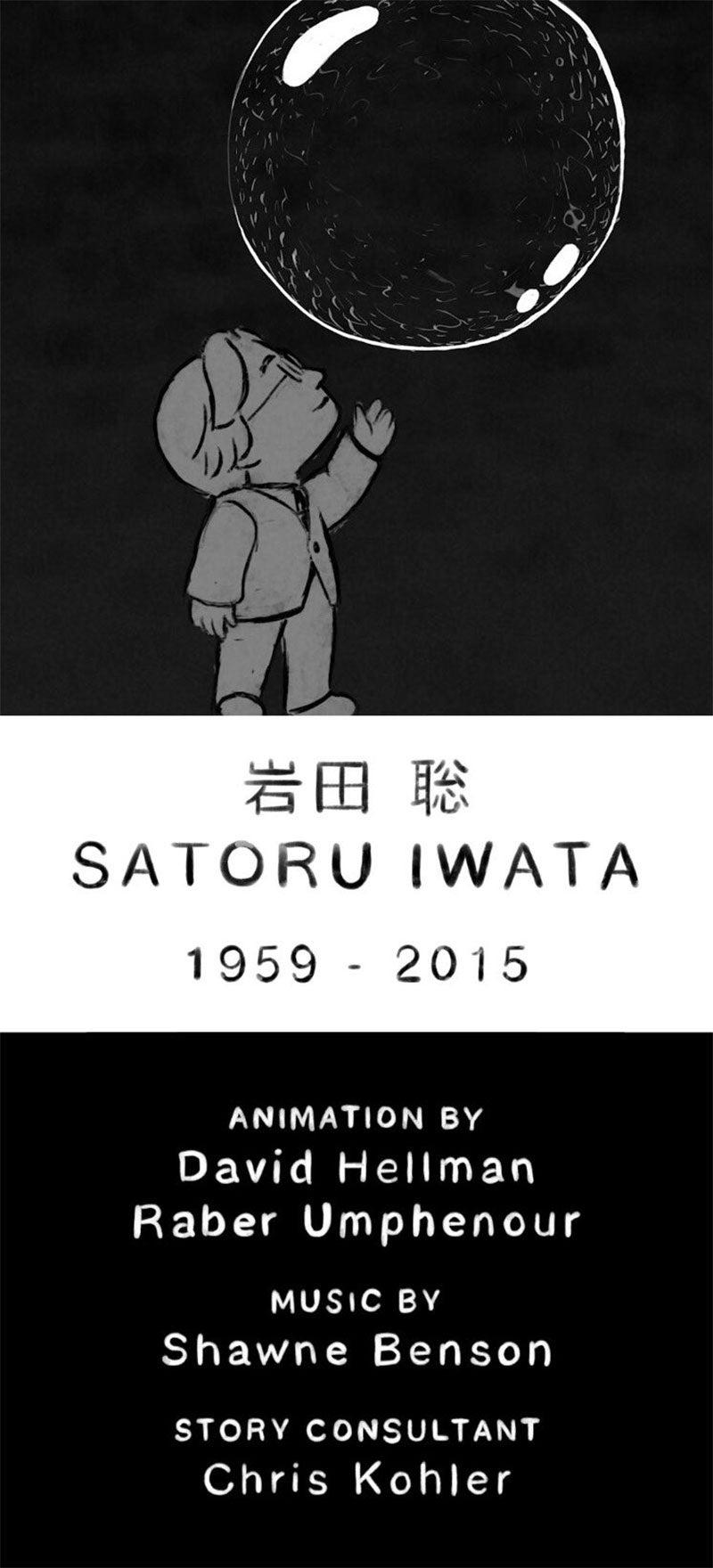 A Beautiful, Animated Tribute To Satoru Iwata