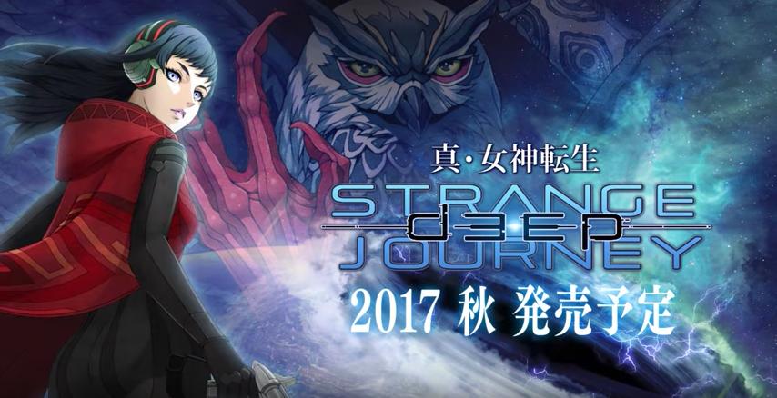 Atlus Announces Shin Megami Tensei: Deep Strange Journey For Nintendo 3DS