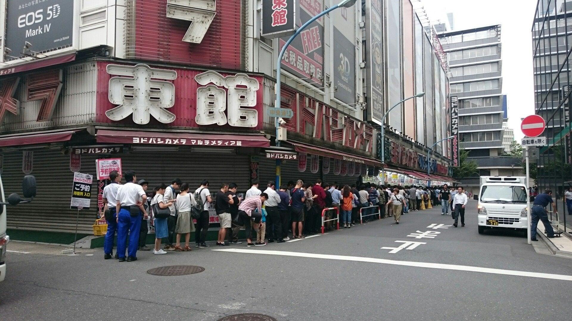 Japan Lines Up For Super Famicom MiniPre-Orders