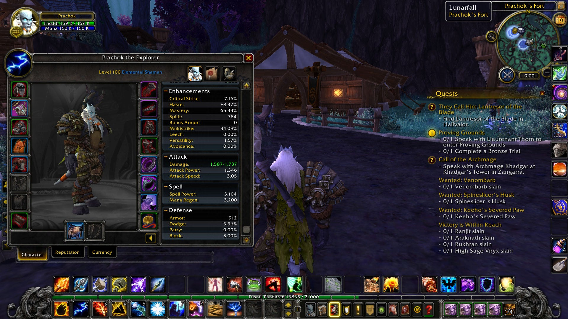 Warlords Of Draenor MMO Log Supplemental: Ding Level 100