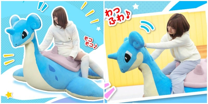 A $750 Pokemon Plushie You Will Want To Ride