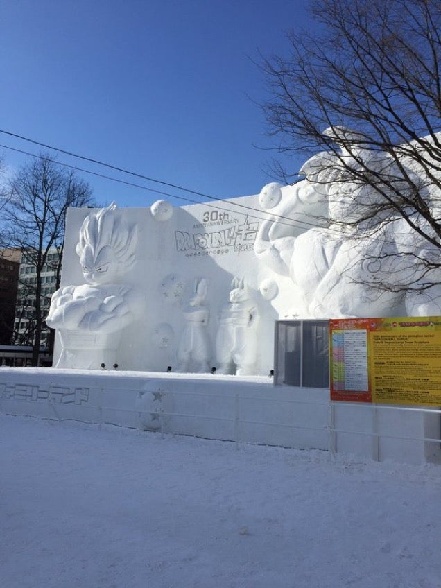 Dragon Ball, The Super Huge Snow Sculpture