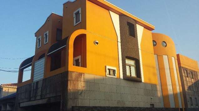 Dragon Ball Is Made in a Very Orange Building