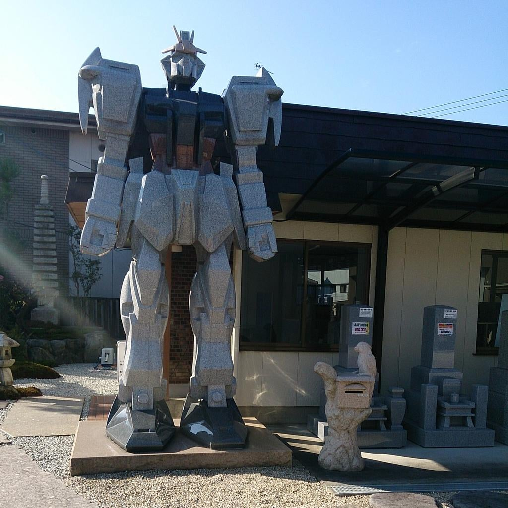 Gravestone Gundam Can Watch Over Your Tomb