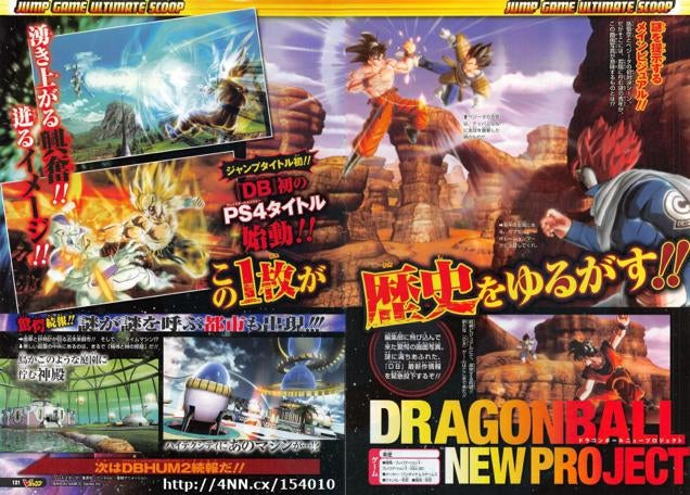 New Dragon Ball Game Headed to the PS4