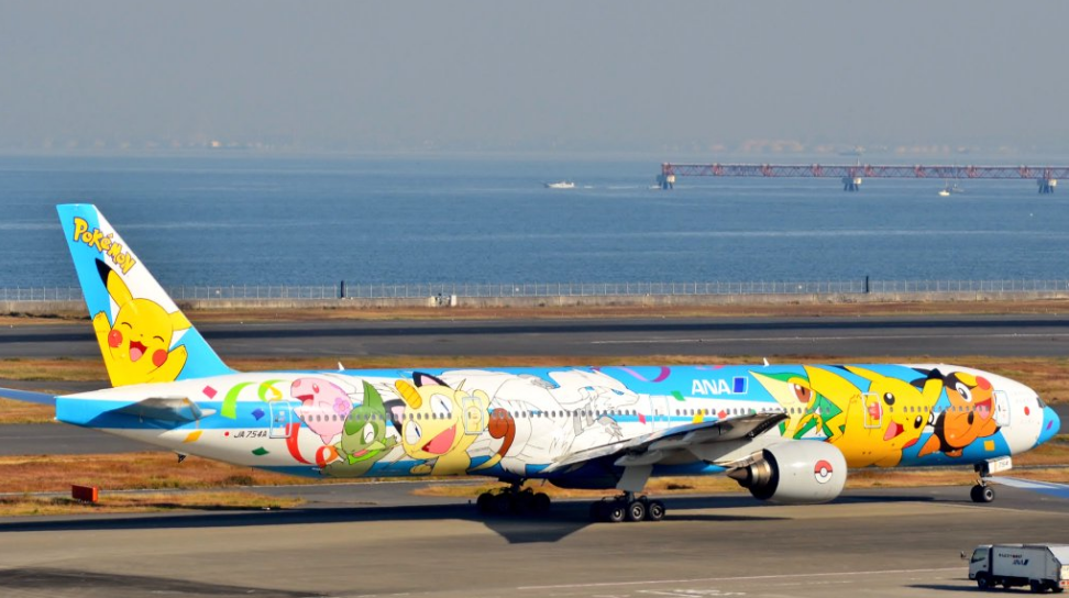 This Could Be the Last Pokémon Jet