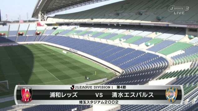 Racism Forces Soccer Team To Play in an Empty Stadium