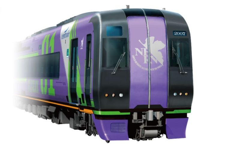 Japan Has A New Evangelion Themed Train