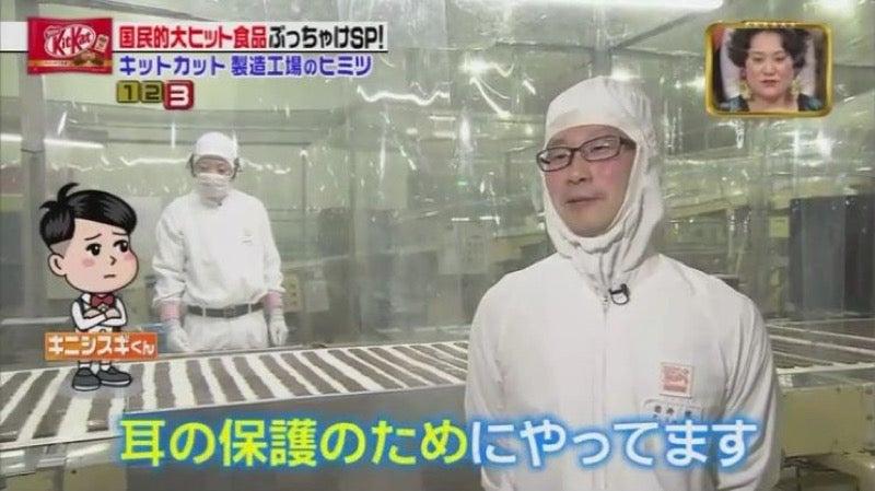 Meet a Guy Who Checks 3,000 Kit Kats Per Minute
