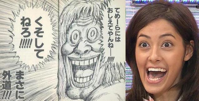 Japan's