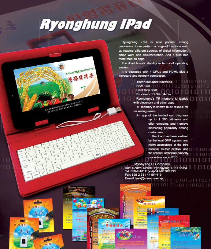 North Korea creates its own tablet called the iPad