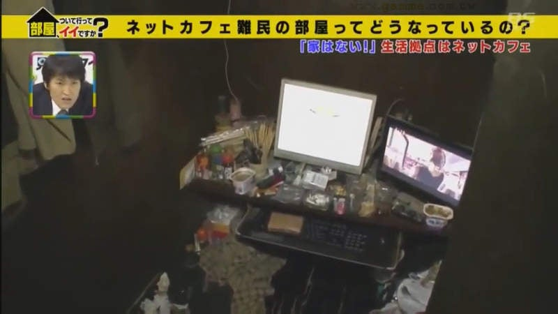 Internet Cafes Shutdown In Tokyo Due To Coronavirus Covid-19, Putting People Out On The Streets