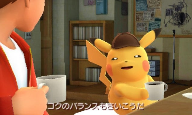 Five Surprising Things about the New Pikachu