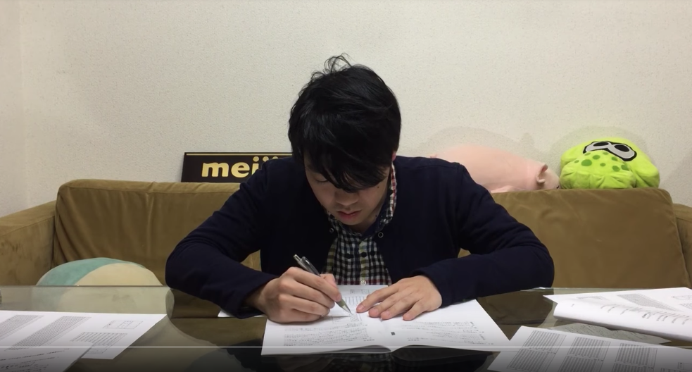 YouTube Trend In Japan: Let's Study And Do Homework Clips