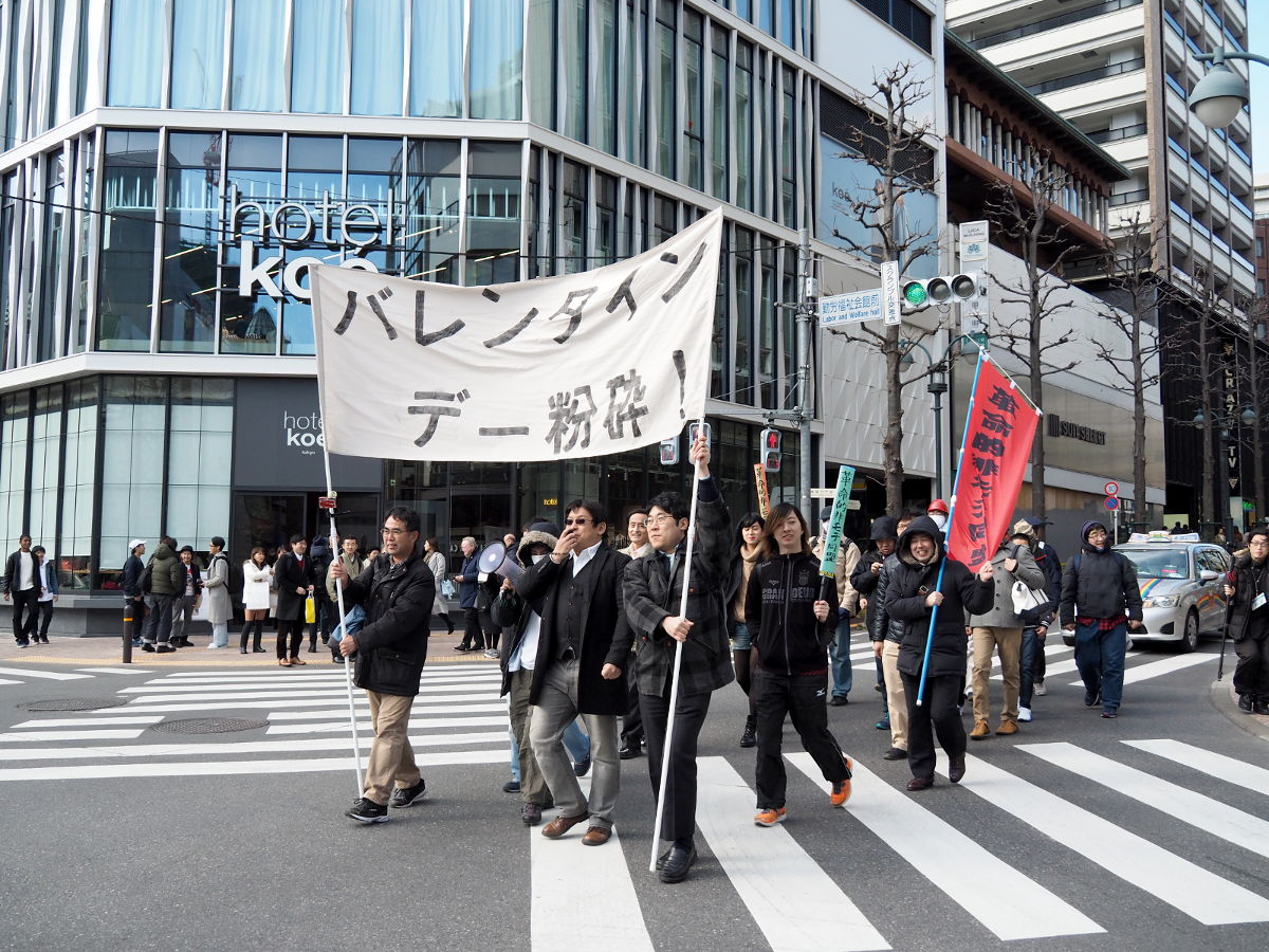 The Folks Who Protest Valentine's Day In Japan