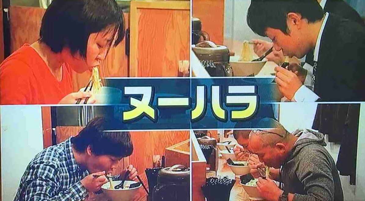 Japan's Noodle Slurping Noises Disturb Tourists, It Seems
