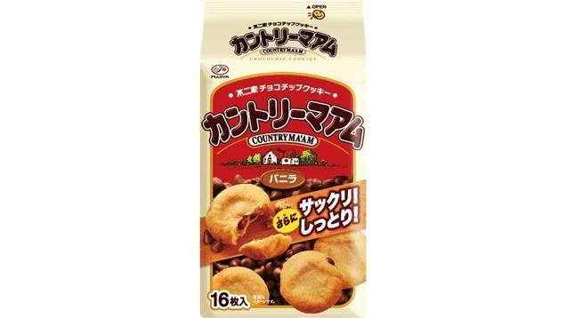 You Can Drink Liquid Cookies in Japan