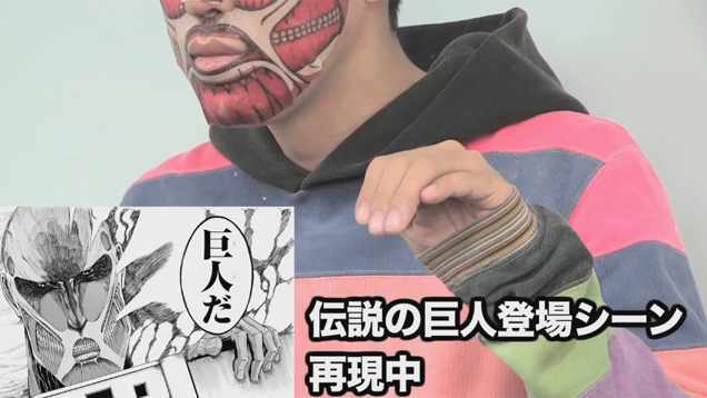 The Attack on Titan Beauty Routine