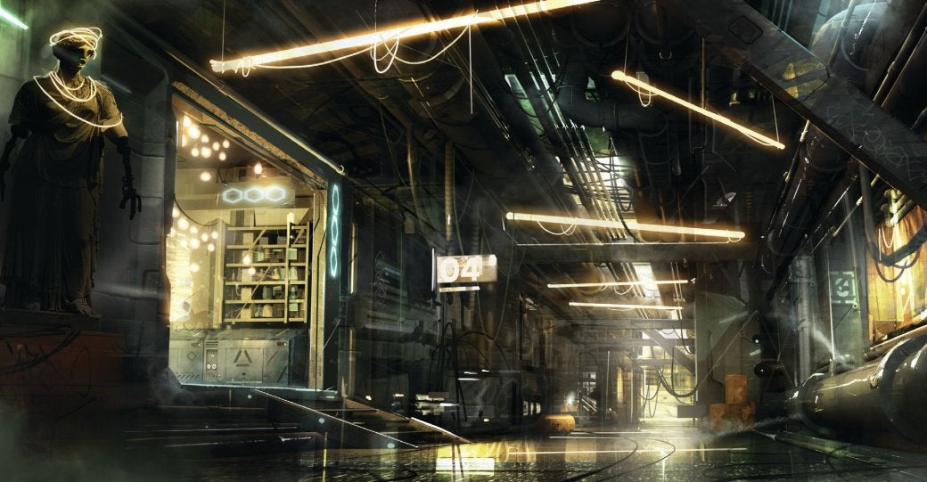 Leak Reveals Deus Ex: Mankind Divided For PS4, Xbox One, PC