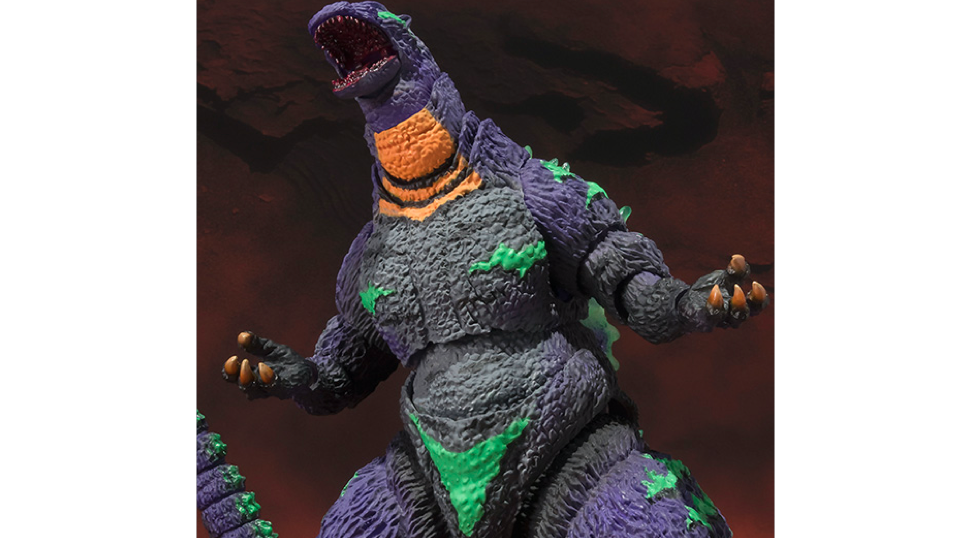 No, Godzilla Is Not Wearing A Bikini