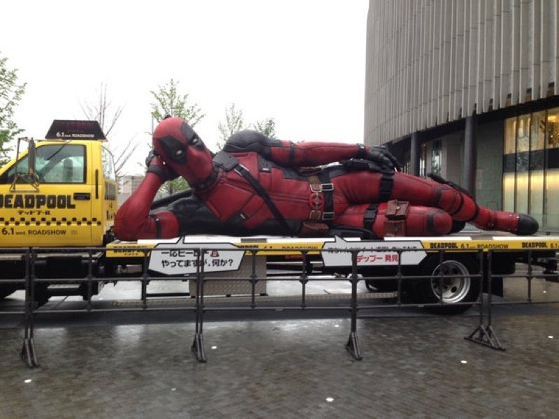 There's a Giant Deadpool Statue in Japan