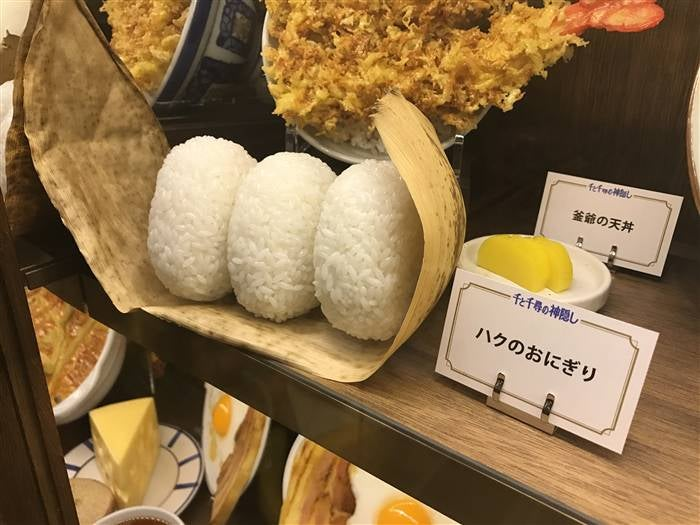 Studio Ghibli Celebrates Delicious Anime Food | Kotaku ...