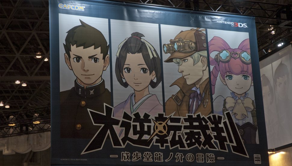 Hands On With The New Ace Attorney Demo