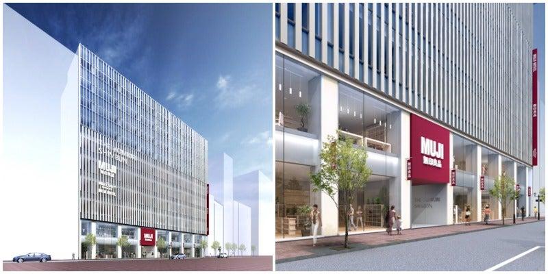 Muji Is Making A Hotel In Tokyo