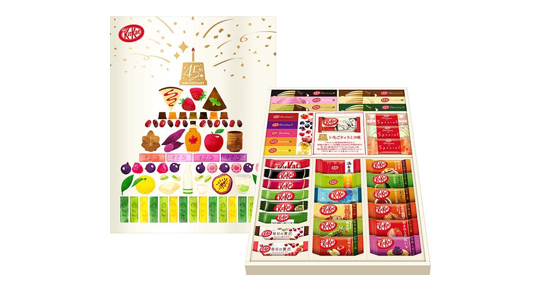 Anniversary Japanese Kit Kat Set For Only $55