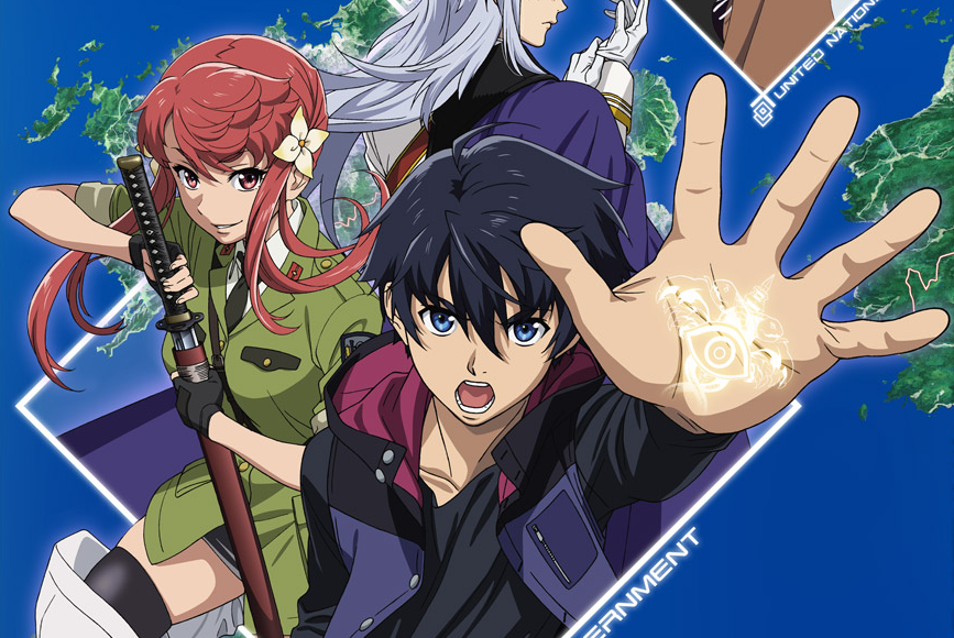 Your Complete Spring 2016 Anime Guide