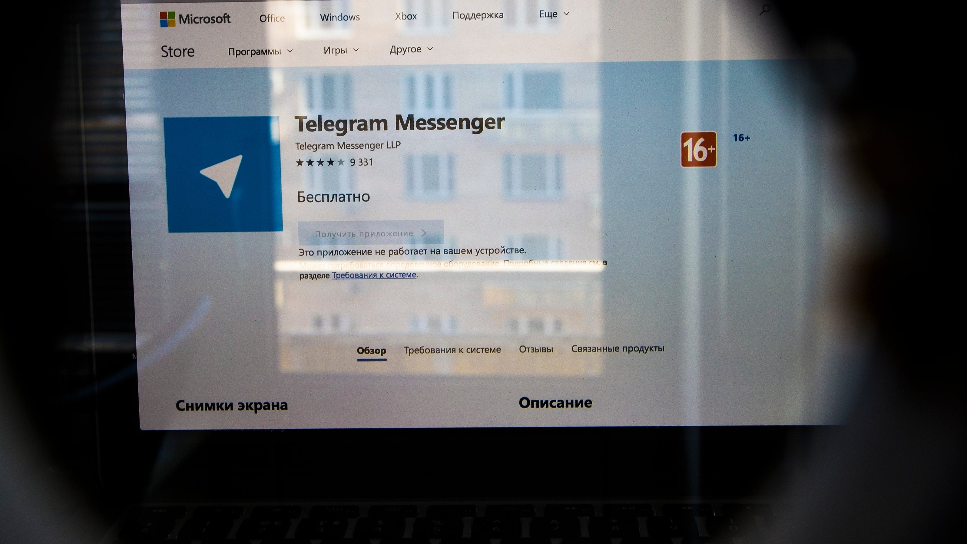 Telegram CEO Says Apple Has Stopped Blocking Updates Amid Struggle With Russian Authorities