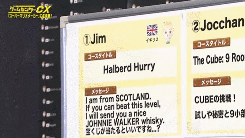 Beat This Mario Maker Course, And I'll Send You Whisky, Man Says