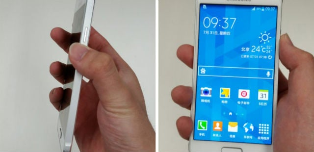 New Galaxy Alpha Leaks Show iPhone-Inspired Design