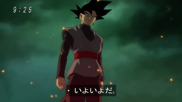 The Most Recent Dragon Ball Super Episode Is Oh My Goodness