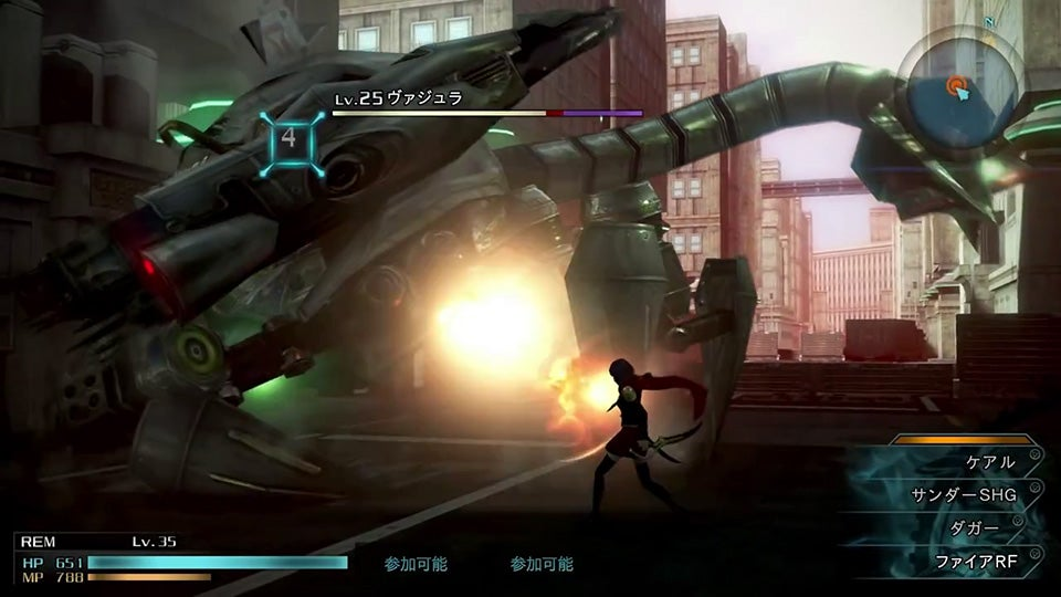 Final Fantasy Type-0 HD Adds Easy Mode, Cuts Co-op