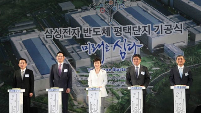 400 Football Fields Could Fit Inside Samsung's New Semiconductor Complex