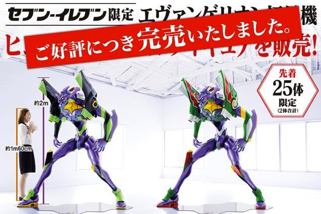 I Can't Believe These $US18,000 Evangelion Statues Sold Out in Minutes