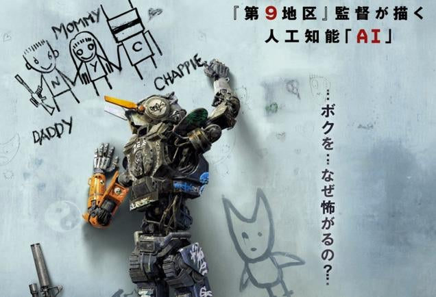 Chappie Censored in Japan, Director Wasn't Told