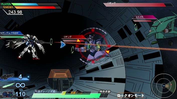 Kill Some Time with These Gundam Flash Games