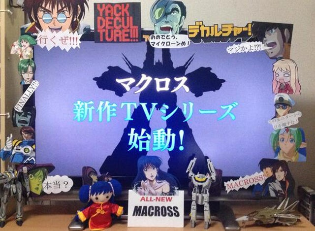 Brace Yourselves, Macross Fans, a New TV Series is Coming