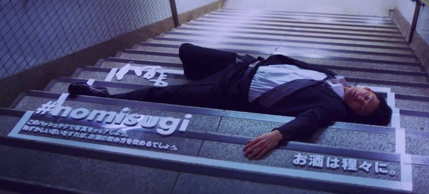 Japanese Bar Turns Passed Out Drunk People Into Living Billboards