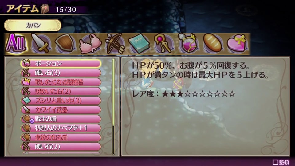 In This PS Vita Dungeon Crawler, The Goal Is a Bigger Bust