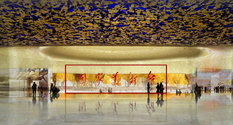 China's National Gallery Will Be One of the Largest Museums on Earth
