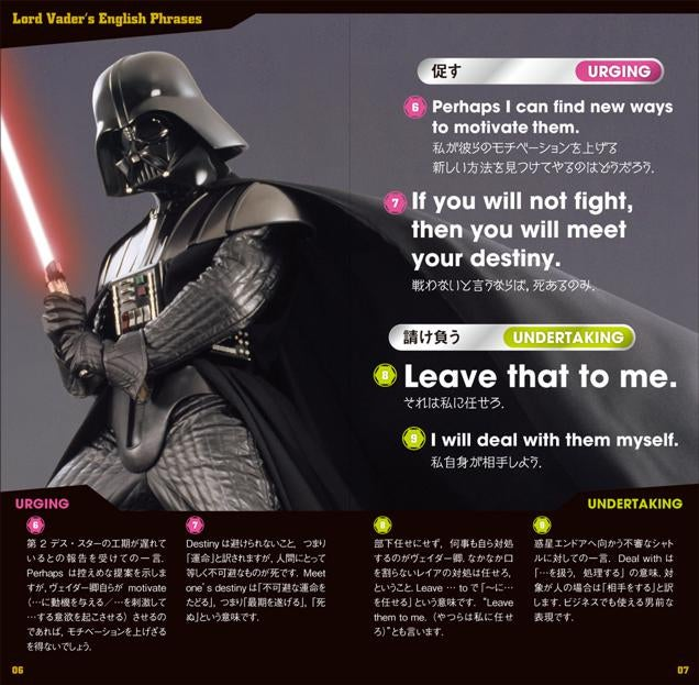 Darth Vader Is Teaching Japanese People English