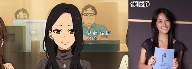 The Anime Version of Real-Life Anime Creators