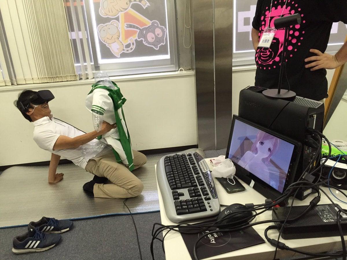 Adult VR Festival Draws Huge Crowds in Japan