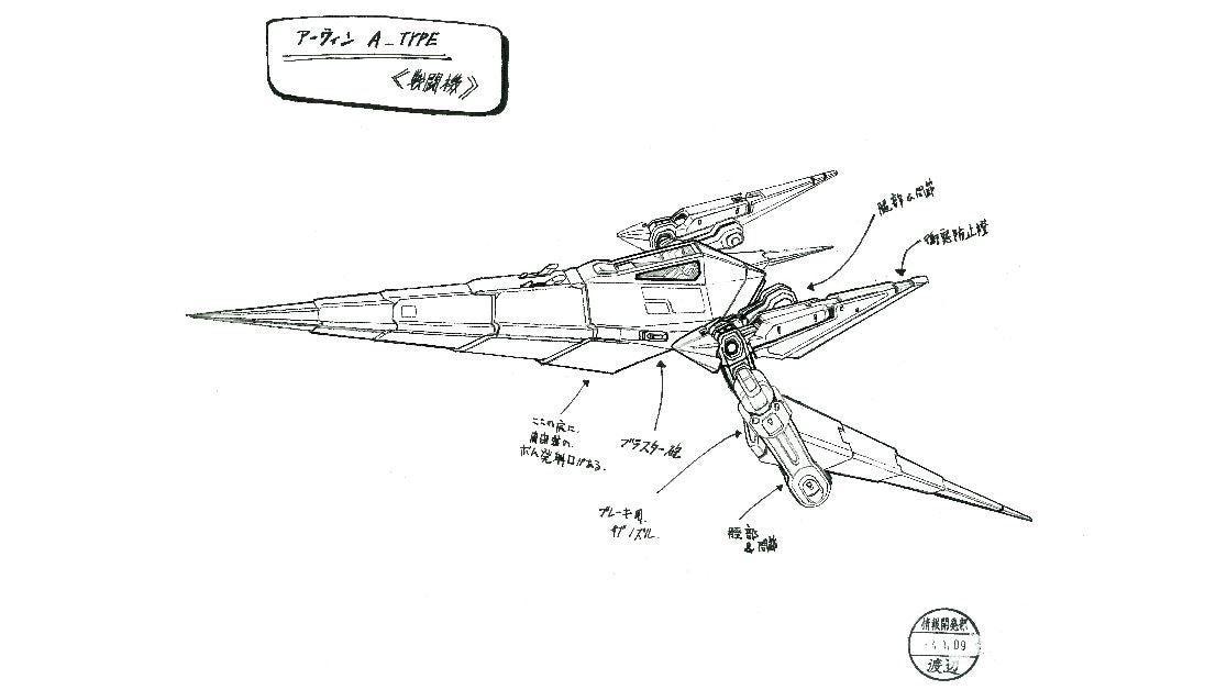 Nintendo Releases Original Star Fox 2Design Docs