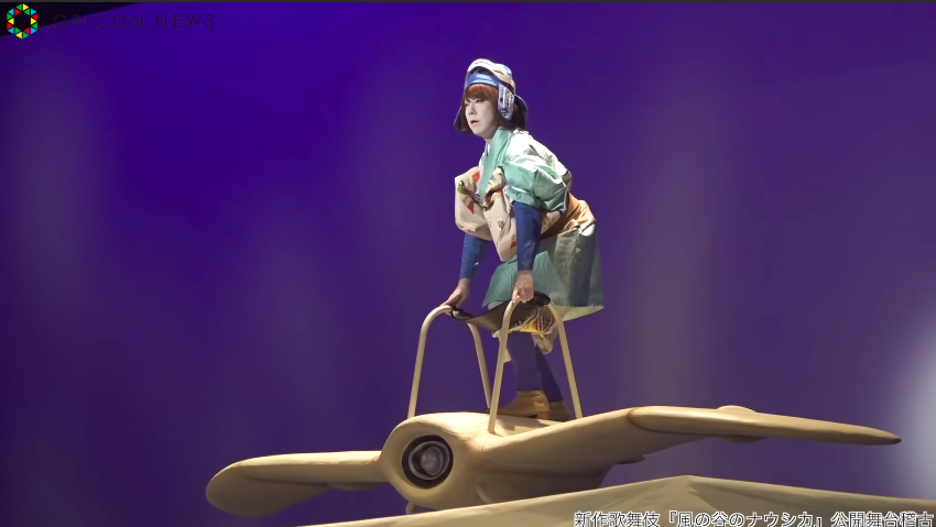 See Nausicaä Come To Life As A Life-Action Kabuki Play