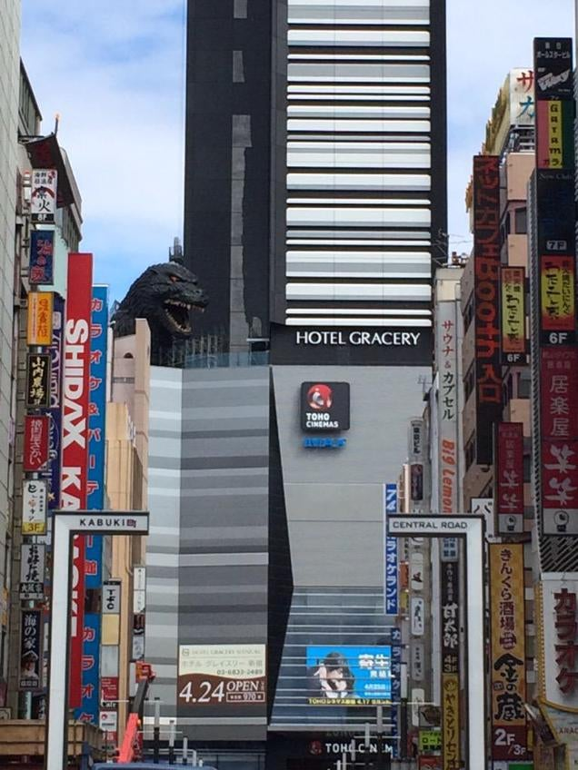 Tokyo's Newest Godzilla Statue Unveiled