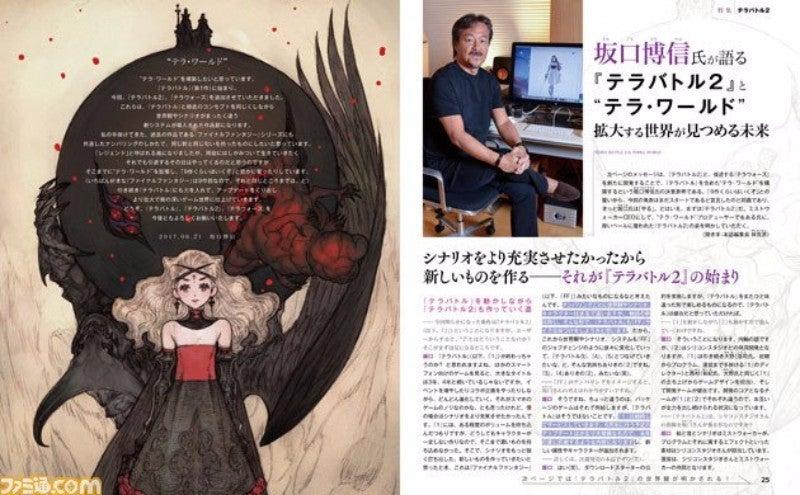 Hironobu Sakaguchi's New Games Are